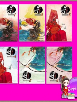 นางพญาท้ารบ เล่ม 1-6 จบ ผู้แต่ง เชียนซานฉาเค่อ ( Qian Shan Cha Ke )ห้องสมุด Hongsamut
