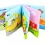 เซตหนังสือผ้า Jollybaby Cognitive Series thumbnail 14