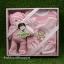 ชุดของขวัญเสื้อผ้าพร้อมตุ๊กตา 4 ชิ้น TomTom joyful (เด็กอายุ 0-6 เดือน) thumbnail 6