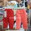 [เซตคู่] Elegent Kids กางเกงเลกกิ้ง 100%Cotton thumbnail 6