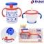 Richell เซตถ้วยหลอดดูดกันสำลัก+ถ้วยฝึกดูด LC Straw training mug & Clear straw bottle mug thumbnail 1