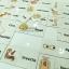 จิ๊กซอว์จับคู่ Match-it Puzzle thumbnail 16