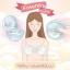 Freena ซิลิโคนแฮนด์ฟรีปั๊มนม by Youha [โปรโมชั่น!ซื้อฟรีน่า+เครื่องปั๊มนมยูฮ่าพลัส รับส่วนลดหน้าเว็บ 1,000 บาท] thumbnail 1