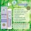 ลิปบาล์ม Botanika Organic Lip Balm 4.25 g thumbnail 7