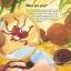 [เซต 3 เล่ม] หนังสือเปิดโลกใบเล็ก thumbnail 13