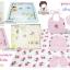 ชุดของขวัญเสื้อผ้า 6 ชิ้น(เด็กแรกเกิด 0-6 เดือน) TomTom joyful thumbnail 2