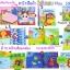 หนังสือผ้า Jollybaby Play Ideas thumbnail 2