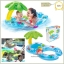 ห่วงยางแม่-ลูก (Intex-56590) thumbnail 6