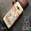 เคสมือถือ Samsung S8plus - เคสซิลฺดคนสกรีนลายคลาสสิค[Pre-Order] thumbnail 1