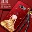 เคสมือถือ Samsung S8plus -เคสซิลิโคนสกรีนลายเจ้าหญิง [Pre-Order] thumbnail 2
