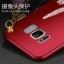 เคสมือถือ Samsung S8plus -เคสซิลิโคนสกรีนลายเจ้าหญิง [Pre-Order] thumbnail 6