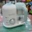 QOOC เครื่องนึ่งพร้อมปั่นอาหารเสริมเด็ก รุ่น Mini Plus (Q1 Plus) [แถมฟรี!กระปุกQooc 2 ใบ+ตะแกรงหุงข้าว] thumbnail 44