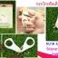 กรรไกรตัดเล็บเด็กแรกเกิด Baby safety scissors thumbnail 2