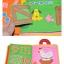 JJOVCE หนังสือผ้า The counting book thumbnail 12