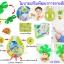 Huile Toys โมบายติดขอบเตียงเสริมพัฒนาการลายสัตว์ Infant Developmental Mobile thumbnail 2