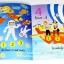 [เซต 2 เล่ม] แบบฝึกนับเลขและภาษาอังกฤษสำหรับเด็กปฐมวัย thumbnail 4