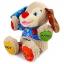 ตุ๊กตาหมา Jollybaby Play&Learn Puppy thumbnail 11