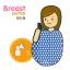 ผ้าคลุมให้นม PAPA Breastfeeding Cover For Nursing Mommy thumbnail 7
