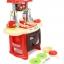 ชุดเครื่องครัว Kitchen set YumYum thumbnail 7