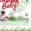 ยูคาลิปตัสเจลออร์แกนิค Happy Baby thumbnail 20