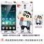 ฟิล์มกระจก Meizu M6 note ฟิล์มกระจกลายการ์ตูน+เคสนิ่มสกรีน [Pre-Order] thumbnail 2