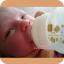 [9oz/260ml] MAM ขวดนมป้องกันโคลิคพร้อมจุกนม Easy Start Anti-Colic thumbnail 15