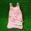 ตุ๊กตากระเป๋าน้ำร้อน Grace kids Plush Hot Water Bag thumbnail 3