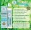 ลิปบาล์ม Botanika Organic Lip Balm 4.25 g thumbnail 10