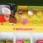 ชุดร้านไอศกรีมขนมหวาน Store Dessert Super Play Set thumbnail 12
