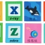 แฟลชการ์ดผ้าA-Zพร้อมกระเป๋า thumbnail 12