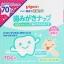 ผ้าเช็ดฟัน เหงือก ลิ้น ทารก Pigeon Infant Tooth Wipes thumbnail 5