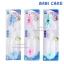 Babi Care แปรงล้างขวดไนล่อนและจุกนมด้ามหมุน 360 องศา Bottle & Nipple Cleaning Brush thumbnail 1