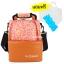 กระเป๋าเก็บอุณหภูมิทรงสูง 2 ชั้น V-Coool [แถมฟรี!น้ำแข็งเทียม+กระเป๋าใส] thumbnail 9