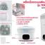 Fin Babiesplus เครื่องนึ่งขวดนมพร้อมอบแห้ง รุ่น TOP-6513 Intelligent Steam Sterilizer & Dryer thumbnail 2