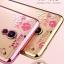 เคสมือถือ Meizu M6 note เคสTPUประดับแหวนนิ้ว [Pre-Order] thumbnail 3