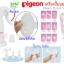 Pigeon เครื่องปั๊มนม แบบใช้มือโยก รุ่น คอแคบ Breast Pump Slim neck Manual [รับประกัน 1 ปีค่ะ] thumbnail 2