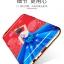 เคสมือถือ R9spro-เคสประกอบ3ชิ้นสกรีน+ประดับคริสตรัล Pre-Order thumbnail 9