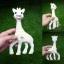 [ของแท้ศูนย์] ยางกัด ยีราฟโซฟี Vulli [Vulli Sophie the Giraffe Teether] thumbnail 11