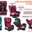 Fico คาร์ซีทเบาะติดรถยนต์นิรภัยสำหรับเด็ก รุ่น YB101A [สำหรับเด็กแรกเกิด - 4 ปี] thumbnail 2