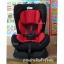 Fico คาร์ซีทเบาะติดรถยนต์นิรภัยสำหรับเด็ก รุ่น YB101A [สำหรับเด็กแรกเกิด - 4 ปี] thumbnail 20