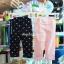 [เซตคู่] Elegent Kids กางเกงเลกกิ้ง 100%Cotton thumbnail 7