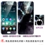 ฟิล์มกระจก Meizu M6 note ฟิล์มกระจกลายการ์ตูน+เคสนิ่มสกรีน [Pre-Order] thumbnail 4