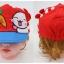 หมวกแก๊ปเด็กลายกระต่ายกินแครอท thumbnail 6