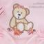 ชุดของขวัญเสื้อผ้าพร้อมตุ๊กตา 4 ชิ้น TomTom joyful (เด็กอายุ 0-6 เดือน) thumbnail 12