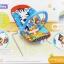 เปลเด็กระบบสั่นลายม้าลาย Fitch Baby Musical Bouncing Fun thumbnail 16