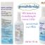 สเปรย์กันยุง สูตรประสิทธิภาพไล่ยุง Pureen Mosquito Repellent Spray [ขนาด 70 ml] thumbnail 2