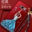 เคสมือถือ Samsung S8plus -เคสซิลิโคนสกรีนลายเจ้าหญิง [Pre-Order] thumbnail 17