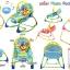 เปลโยก Music Rocking Chair 2in1 และ Ibaby Infant-to-Toddler Rocker thumbnail 2