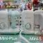 QOOC เครื่องนึ่งพร้อมปั่นอาหารเสริมเด็ก รุ่น Mini Plus (Q1 Plus) [แถมฟรี!กระปุกQooc 2 ใบ+ตะแกรงหุงข้าว] thumbnail 30