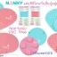 แผ่นซิลิโคนกันลื่นปุ่มสูญญากาศ 25x42 ซม. Nanny Non-Slip Bath Mat thumbnail 2